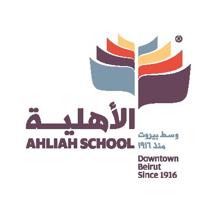 Ahliah School Logo